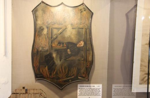 Selské povstání 1775